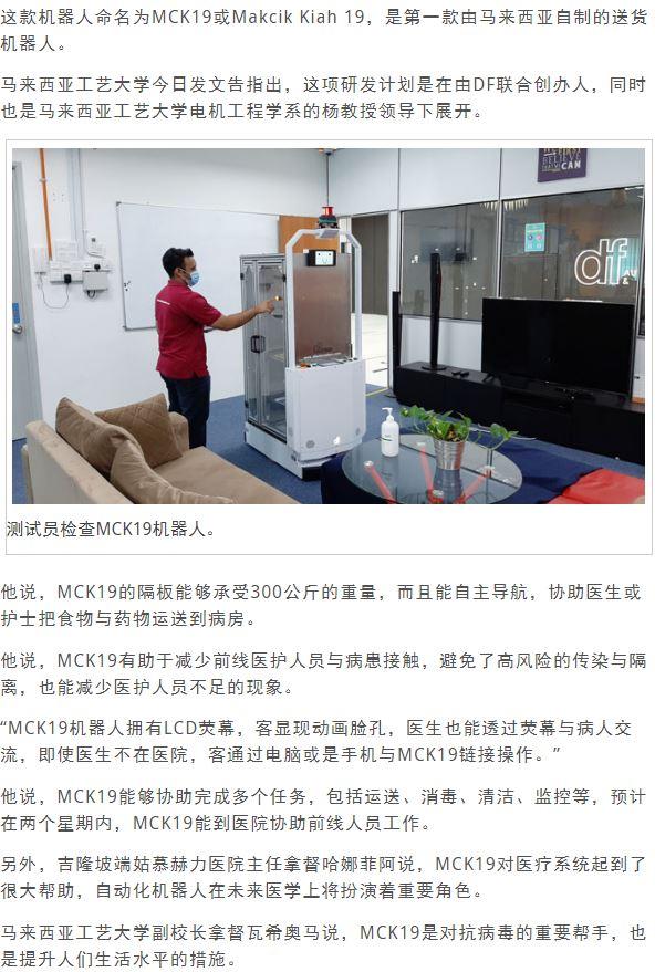China Press 02